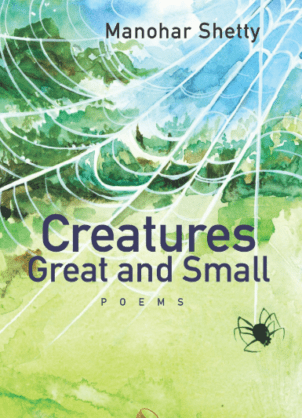 Creatures Great and Small